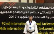 Baş hakim beynəlxalq seminarda