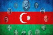 Gəncədə biabırçılıq: Azərbaycan Xalq Cümhuriyyətinin 100 illiyilə bağlı pankarta qadağa qoyuldu