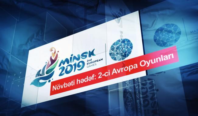 Cüdoçularda növbəti hədəf: 2-ci Avropa Oyunları - Video