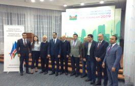 Azərbaycan İdman Jurnalistləri Federasiyasının təqdimatı - Video