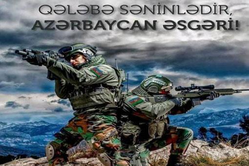 Millimizdən ordumuza dəstək - Video